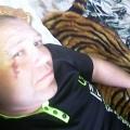 Mkeveno - Biszex Férfi szexpartner Nyíregyháza